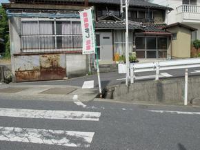 inaba3.jpg