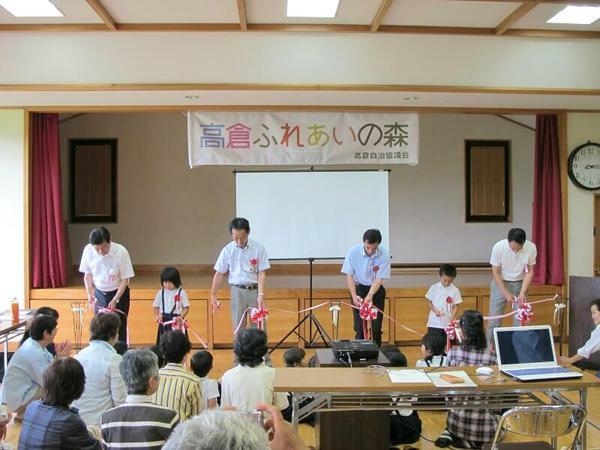 takakura9.jpg