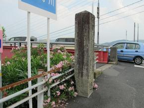 kanedabashi3.jpg