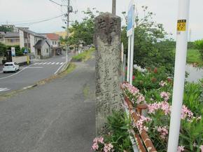 kanedabashi4.jpg