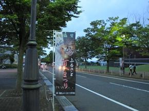 nagi_hanabi18.jpg