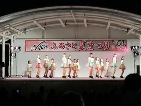 nagi_hanabi28.jpg