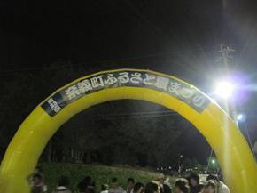 nagi_hanabi31.jpg