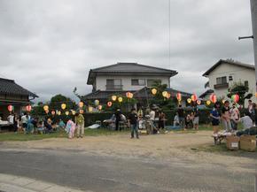 tanokuma1.jpg