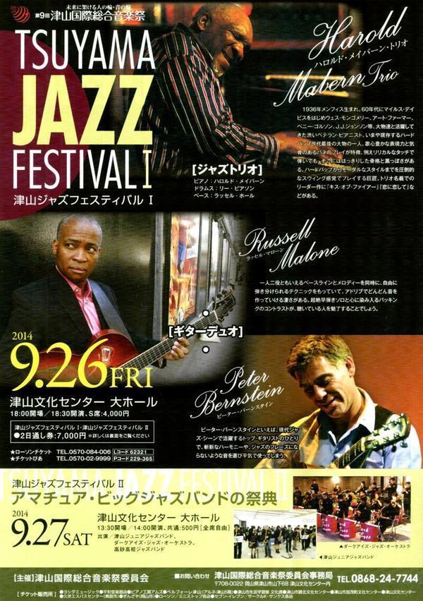 ジャズ26.jpg