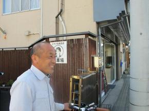 9_14suzuki.jpg