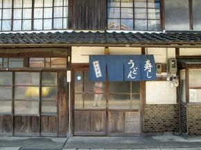 kaidou2014_31.jpg