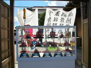 kaidou2014_33.jpg