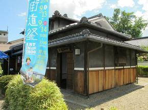 katsumada4.jpg