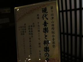 yasuda10-3.jpg