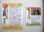 11-5.9.jpg