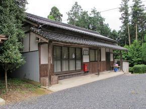 tsuru2.jpg
