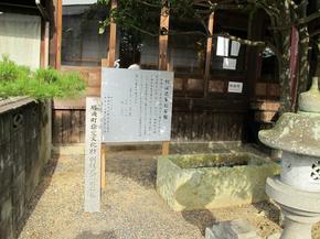 katsumada24.jpg