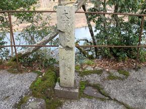 kawanaka12.jpg
