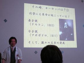 yougaku8.jpg
