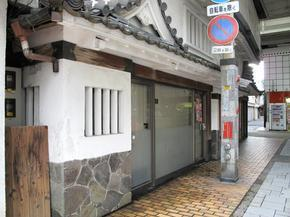 kyogomon0.jpg