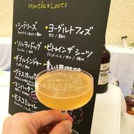cocktail_14.jpg