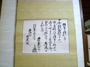 motoyoshi.jpg