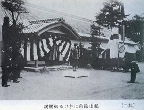800昭和天皇2061.jpg