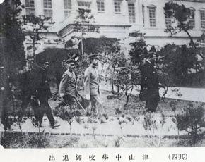 800昭和天皇4057.jpg