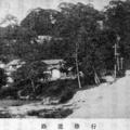 行啓道路(津山市山下)