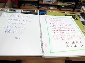 inaba2015-7-6.jpg