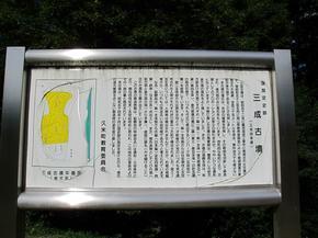 san22.jpg