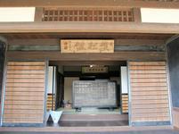 tateishi17.jpg