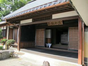 tateishi23.jpg
