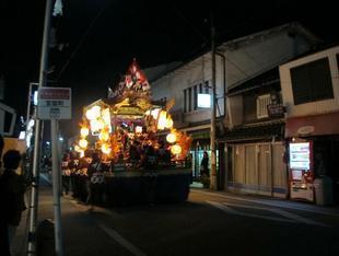 kyomachi.jpg