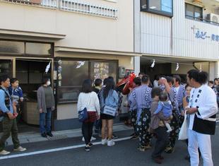 shishi1.jpg