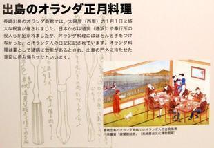 800-2yougaku3.jpg