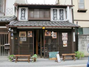 jyoto-73.jpg