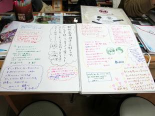 2016-1inaba10.jpg