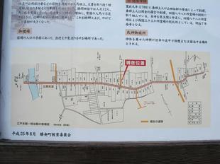 izumokatsumada1.jpg