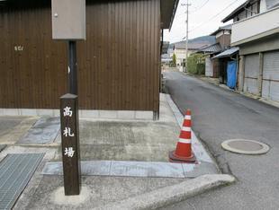 takafuda2.jpg