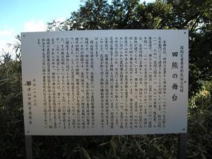 tanokuma14_17.jpg