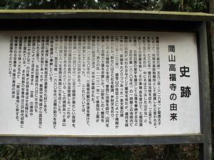 yurai_01.jpg