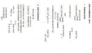 800神崎01.jpg