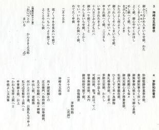 800神崎02.jpg