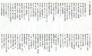 800神崎04.jpg