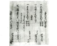 800神崎1.jpg