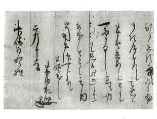 800神崎4-2.jpg