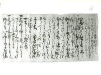 800神崎6-1.jpg