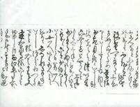 800神崎6-3.jpg