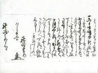 800神崎6-5.jpg