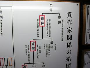 mitsukuri3.jpg