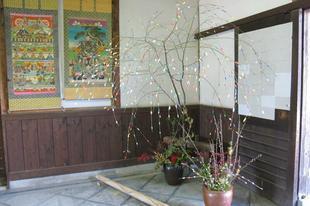 鶴山公園32.jpg