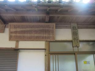 sanbu-4.jpg