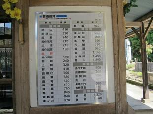 chiwa10.jpg